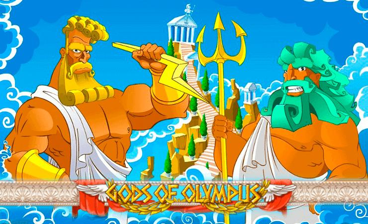Gods of Olympus – Slot Pelaa Online